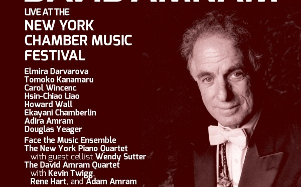 The Chamber Music of David Amram